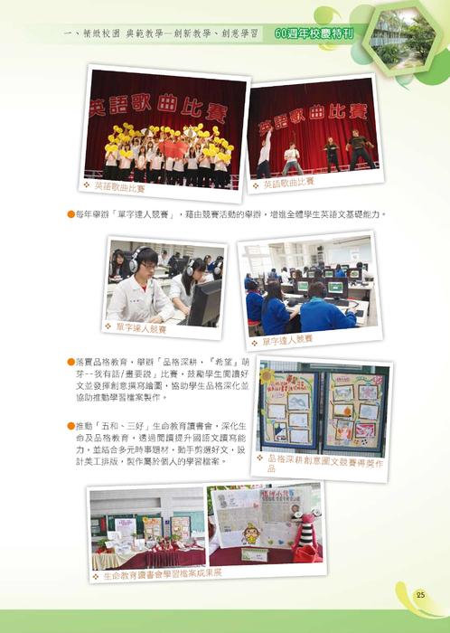 虹韋廣告社 的相似公司 - 1111人力銀行_插圖